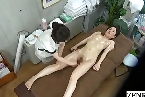 JAV CFNF Fairy Knead Clinic Assail Further Subtitled