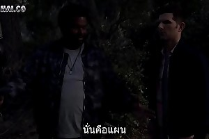 GhostedSS01EP09