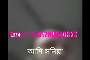 banglar hojur ar imo te kaj new proman 01700620023