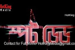Spot Dead - Bangla B Grade Film over Trailer - Sohel  Rani  Urmila  Mega