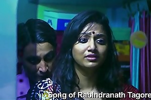 Asati- A consistent with of lonely House Fit together   Bengali Short Film   Part 1   Sumit Das