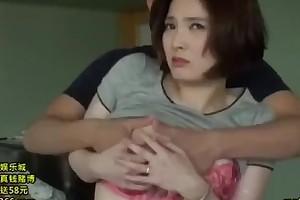 Japanese mom unconstrained