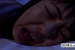 Subtitled uncensored nights japan schoolgirl rimjob